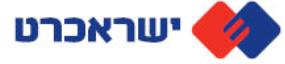 isracard-logo